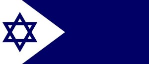 Flagge der Marine Israels