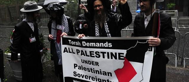 Zwei Staaten Israel?